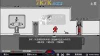 颜色小人闯关中文版1