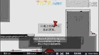 颜色小人闯关中文版3