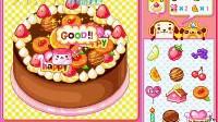 制作感恩节蛋糕1