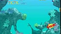 海底食鱼-1