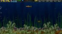 大鱼吃小鱼精致版-3
