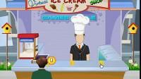 经营冰淇淋店 卡关1