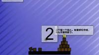 爆破小球中文版- 4