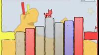 变色猫历险记7