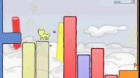 变色猫历险记19