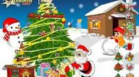 装扮圣诞树1