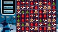 圣诞节版对对碰 卡关1