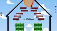 暴力拆除2上海版-10
