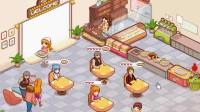 美眉快餐厅