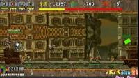 合金弹头疯狂防御中文版 3