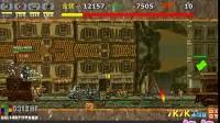 合金弹头疯狂防御中文版 10