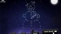 完美星座圣诞版-28