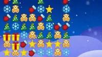 慷慨的圣诞节