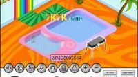 设计游泳池 1