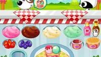 小鸭冰淇淋店-3