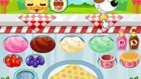 小鸭冰淇淋店-5
