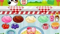 小鸭冰淇淋店-4
