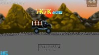大卡车运货2  2