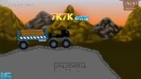 大卡车运货2  4