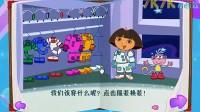 朵拉的太空救援中文版