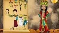 埃及皇族1