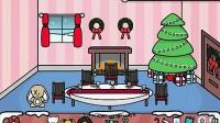 圣诞节的可爱房间—好多礼物呦