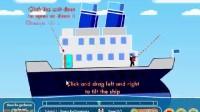 甲板上救援-1