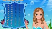 美丽的水族女孩4