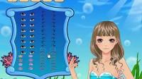 美丽的水族女孩3