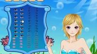 美丽的水族女孩7