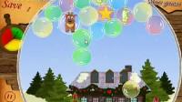 魔幻水晶球1