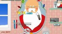 圣诞老人刮胡子  1