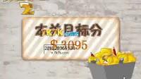 黄金矿工2    4