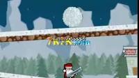 圣诞火箭炮  4
