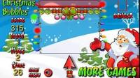 圣诞节礼物泡泡龙-1