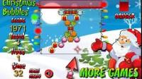 圣诞节礼物泡泡龙-3
