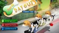 小狗们的一天1