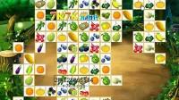 农场水果连连看3    3
