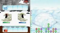 企鹅泡泡对决-1