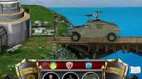 战争演变史-4