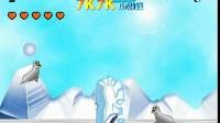 海豹排球  3
