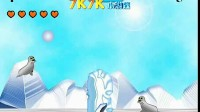 海豹排球  4