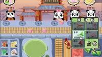 熊猫面馆1