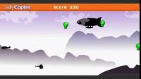 果冻直升机 1