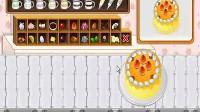蛋糕工厂-2