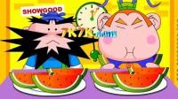 吃西瓜大比拼  2