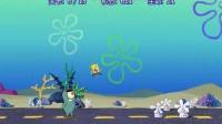 海绵宝宝海底大冒险  1
