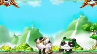 YouYou功夫熊猫-1