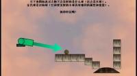 撞球入筐中文版-1