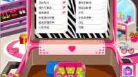 阿Sue当空姐中文版-3